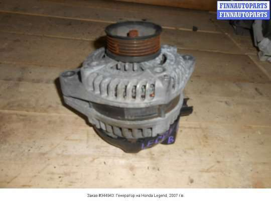 Генератор на Honda Legend IV KB1