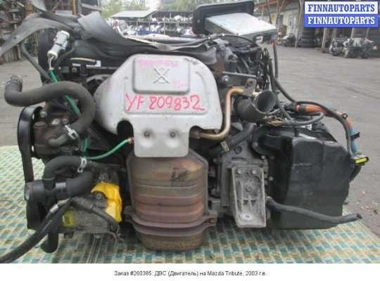 Двигатель (ДВС) YF