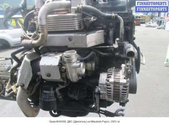 Двигатель (ДВС) 4M41