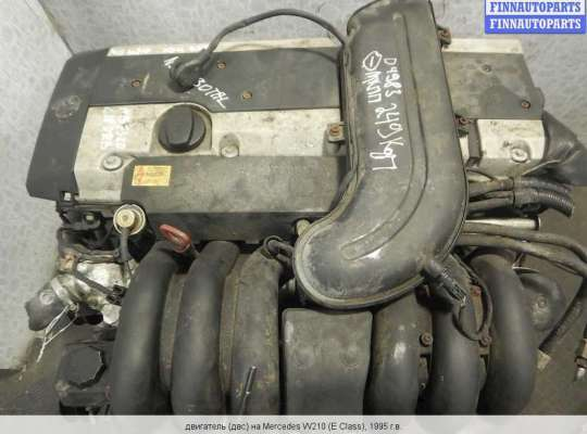 Двигатель (ДВС) M 104.992