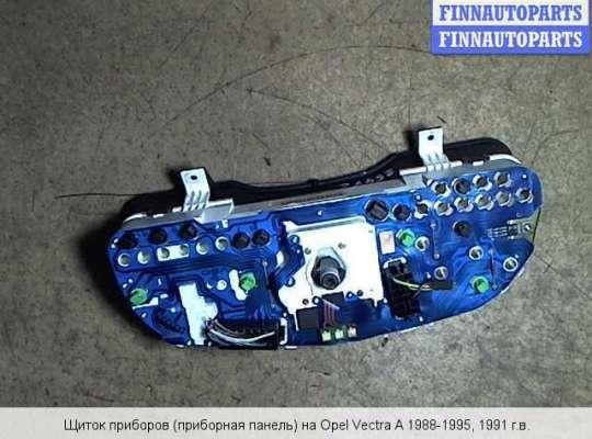 Щиток приборов на Opel Vectra A