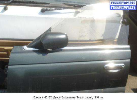Дверь боковая на Nissan Laurel (C34)