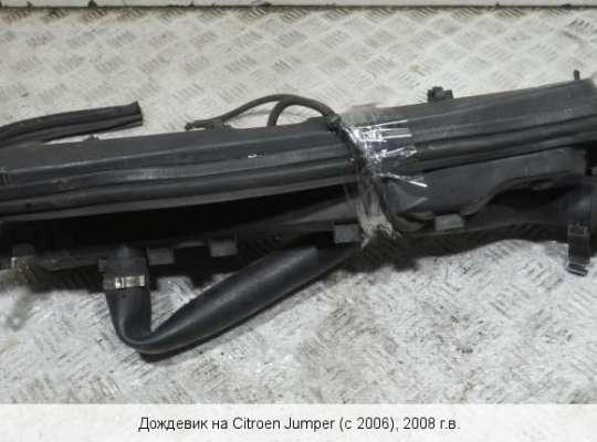 Жабо на Citroen Jumper II