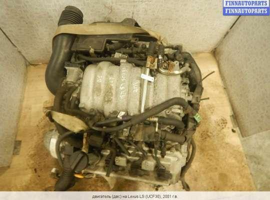 ДВС (Двигатель) на Lexus LS III (XF30)