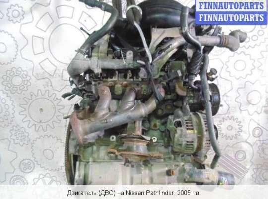 Двигатель (ДВС) VQ40DE