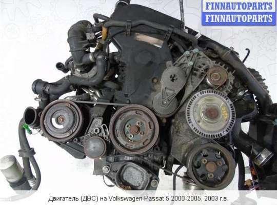 Двигатель (ДВС) AWM