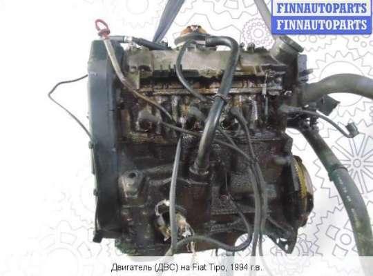 Двигатель (ДВС) 160 A1.046,836 A4.000