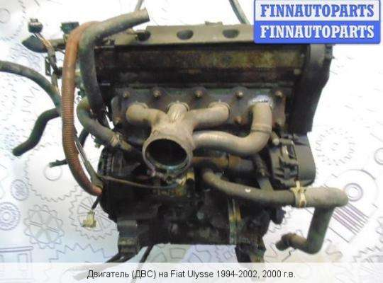Двигатель (ДВС) RFN (EW10J4)