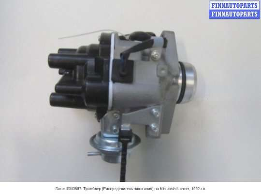 Трамблер (Распределитель зажигания) на Mitsubishi Lancer IV