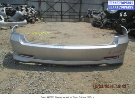 Бампер задний на Toyota Caldina ST246