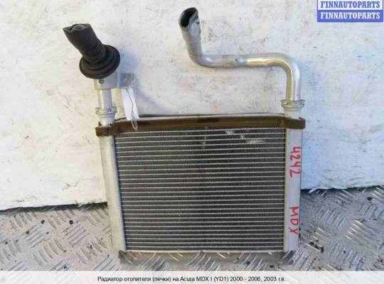 Радиатор отопителя (печки) на Acura MDX (YD1)