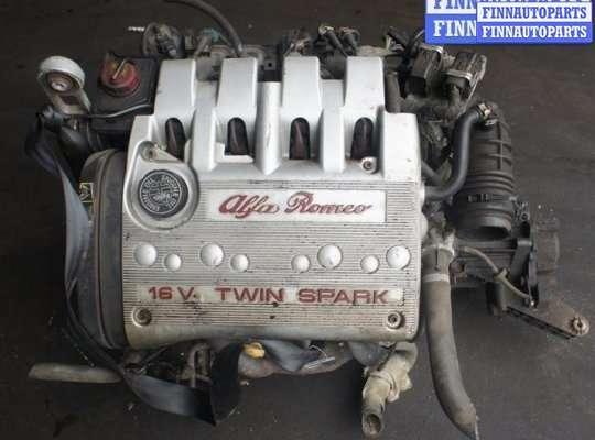 Двигатель (ДВС) AR 32201