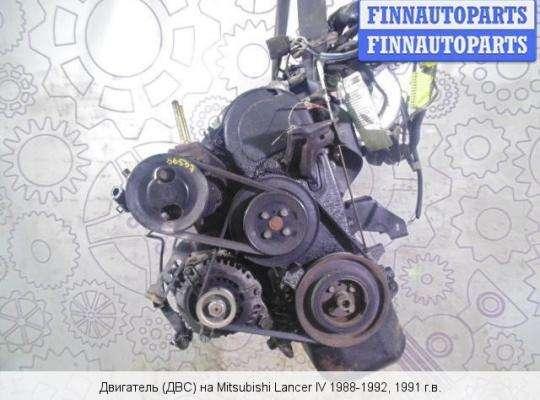 Двигатель (ДВС) 4G15