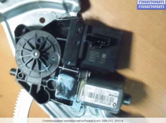 Стеклоподъемник электрический на Renault Grand Scenic III