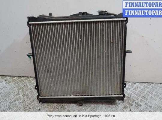 Радиатор (основной) на Kia Sportage I (JA, K00)