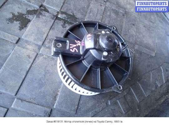 Мотор отопителя (печки) на Toyota Camry SV30 (правый руль)