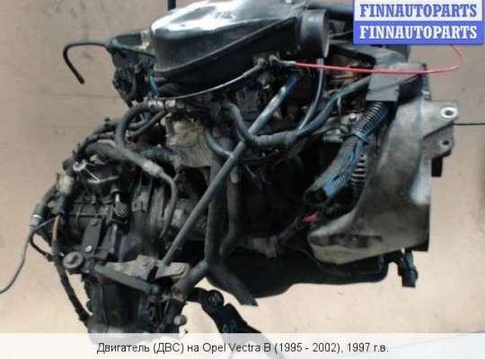 Двигатель (ДВС) 16LZ2