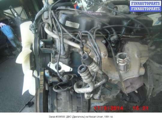 Двигатель (ДВС) Z20S
