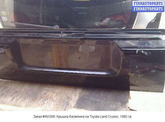 Крышка багажника на Toyota Land Cruiser 80