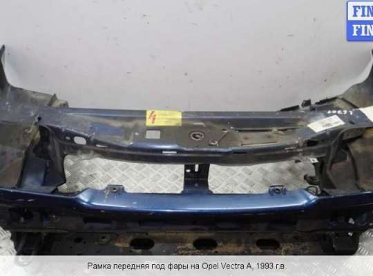 Панель передняя (телевизор) на Opel Vectra A
