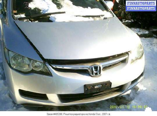 Решетка радиатора на Honda Civic VIII (4D, 5D)