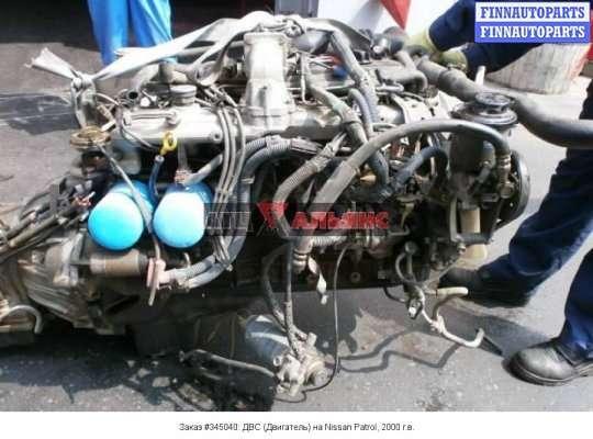 ДВС (Двигатель) на Nissan Patrol GR II (Y61)