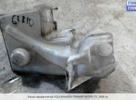 Бачок омывателя на Volkswagen Transporter T5