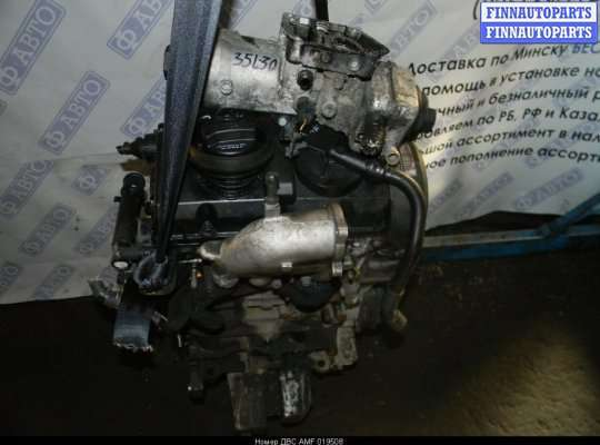 Двигатель (ДВС) AMF