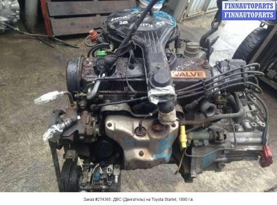 ДВС (Двигатель) на Toyota Starlet II P8
