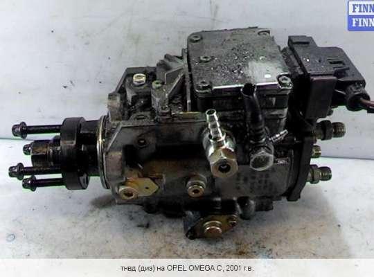 ТНВД на Opel Omega B