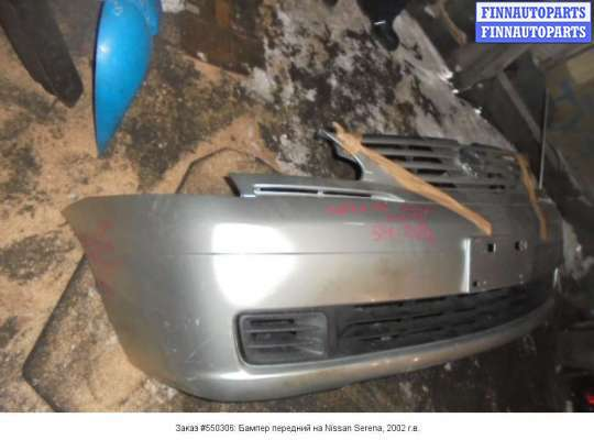 Бампер передний на Nissan Serena II C24 (Japan)