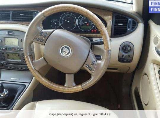 Фара передняя на Jaguar X-Type