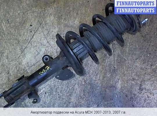 Стойка подвески амортизационная на Acura MDX (YD2)
