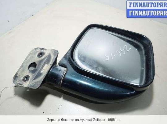 Зеркало боковое на Hyundai Galloper I