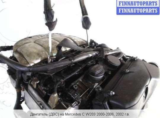 Двигатель (ДВС) OM 611.962