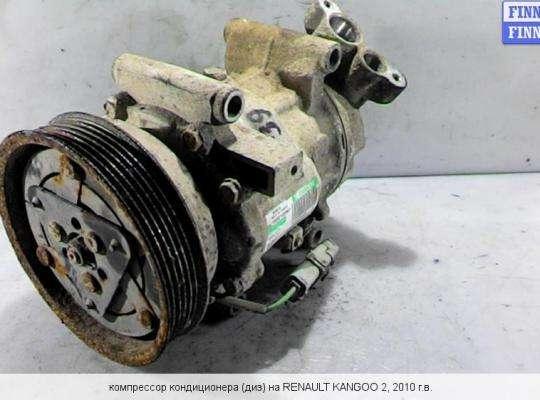 Компрессор кондиционера на Renault Kangoo II (KW_)