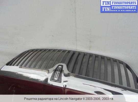 Решетка радиатора на Lincoln Navigator II