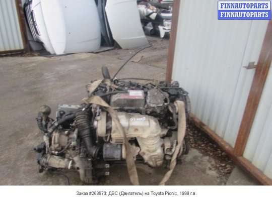 Двигатель (ДВС) 3C-TE