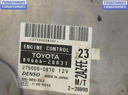 ЭБУ ДВС (Блок управления двигателем) на Toyota Previa 2