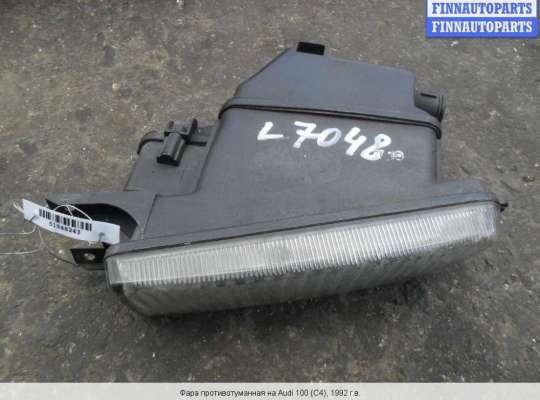 Фара противотуманная (ПТФ) на Audi 100 (4A, C4)