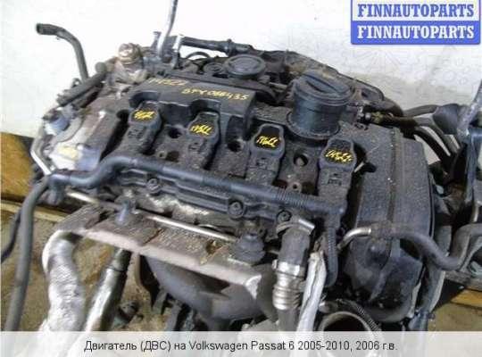 Двигатель (ДВС) AXX,BPY,BWA,CAWB,CCTA,CBFA,CCZA