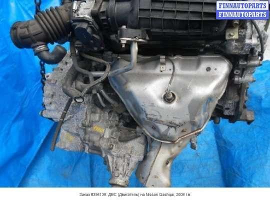 Двигатель (ДВС) MR20DE