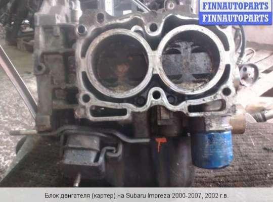 Блок ДВС (цилиндров) / Коленвал на Subaru Impreza II (GD, GG)