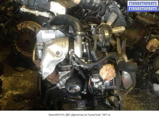 ДВС (Двигатель) на Toyota Lite Ace Noah