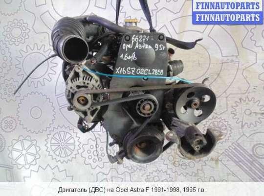 Двигатель (ДВС) X 16 SZ