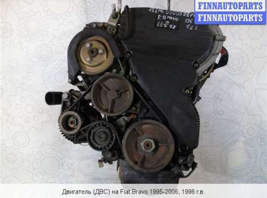 Двигатель (ДВС) 182 A6.000