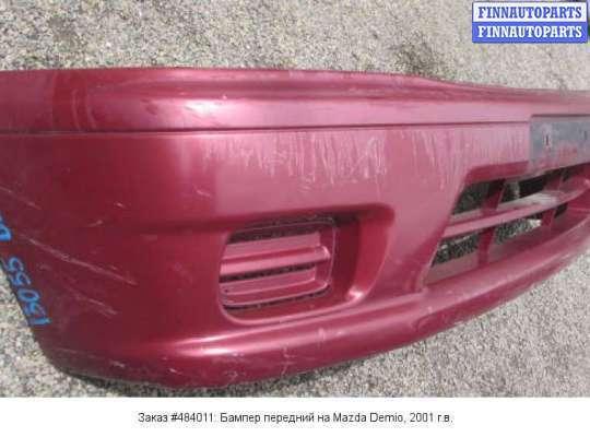 Бампер передний на Mazda Demio I (DW)