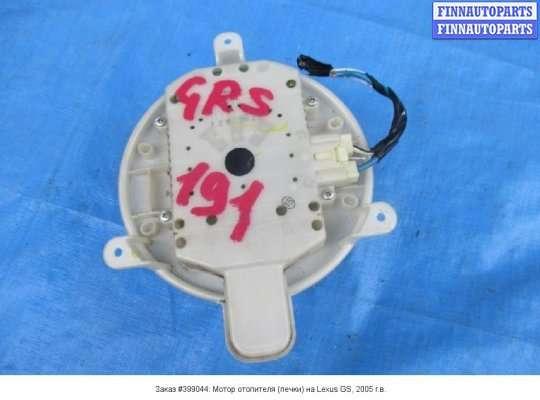 Мотор отопителя (печки) на Lexus GS III (S190)