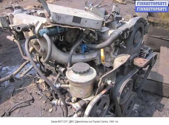 Двигатель (ДВС) 4A-FE