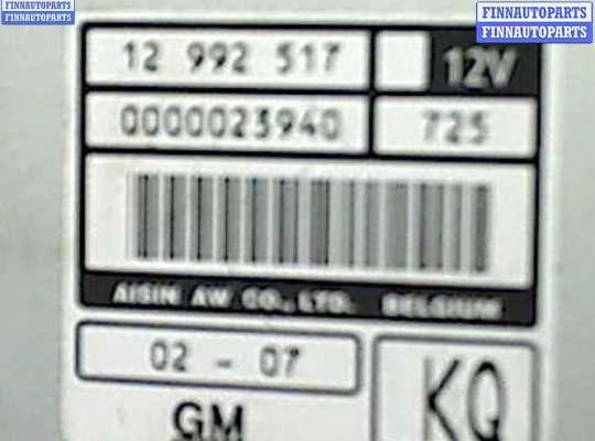 ЭБУ АКПП (блок управления автоматом) на Opel Astra H / Classic